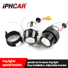 IPHCAR OEM Fog Light 2.5 inch Fog Lamp with special bracket Bi Xenon Projector Fog
