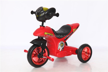 ride on car kids ride on car/hot model baby tricycle baby walker