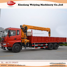 higer quality small crane track mounted crane with ISO