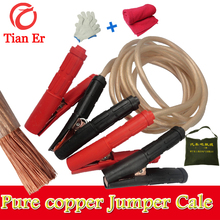 Heavy Duty Jumper Booster Cable,Jump Leads