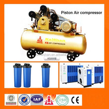 Kaishan best seller electric/gasoline/diesel portable piston type direct /belt driven cheap air compressor for sale