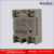 1 phase DC to AC solid state relay module with 12 months warranty