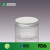Hot sale wholesale 300ml Clear recycled round plastic candy Jar