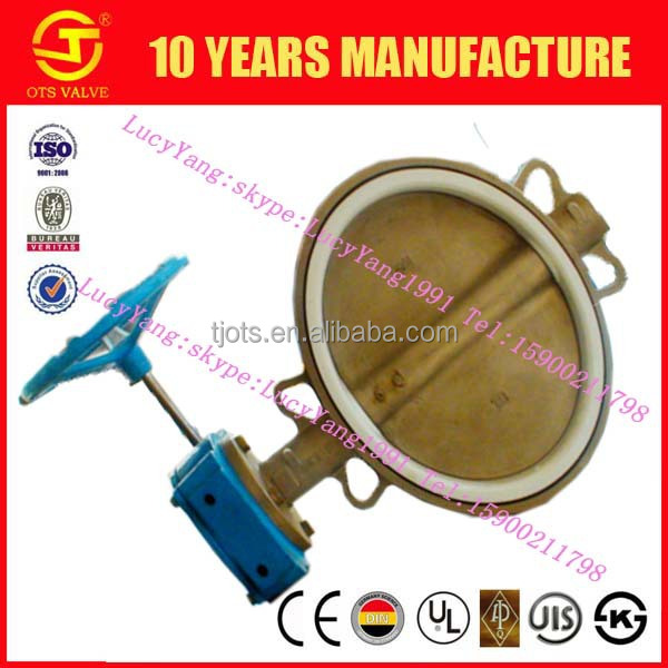 BV-LY-0338 gas water air steam oil pipeline valve