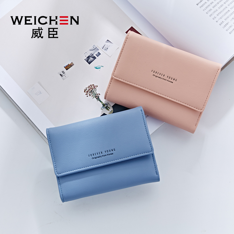 Good quality hot selling lady leather wallet from china supplier weichen brand