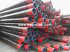 Extracting crude oil used L80-1 Seamless casing pipe