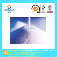 Silicon dioxide, animal feed premix silica