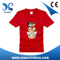 sublimation Heat Transfer printing Paper