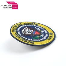Decorate Custom Woven Label Patch For Jean Jacket Patches