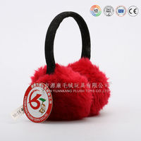 hot sell adjustable winter earmuffs for kids or warm ear muffler of various colors