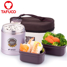 Double Wall Thermos Food Jar Insulated Tiffin Lunch Box Food Jar With Two Containers