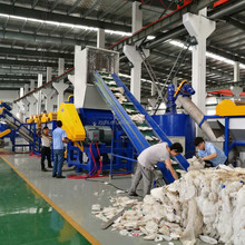 pp pe/ldpe/lldpe/stretch/hdpe film recycling machine suppliers,plastic washing equipment price
