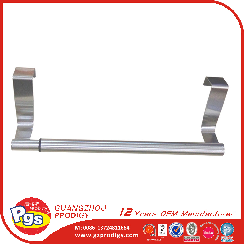 removable extension single towel bar