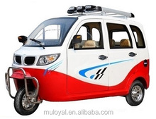 MS1200-CCW 1200W Electric Adult Tricycle 3 Wheel Car for sale