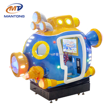 popular coin operated Mini Bus kids swing car game machine for children tt