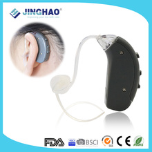Welcome Sample BTE Digital Ear Sound Voice Amplifier Deaf Hearing Aids