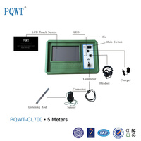 PQWT-CL700 Pipe Leak Detector Water Pipe Detection Equipment
