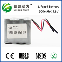 High power electric bike battery 12v 500mah lifepo4 battery pack
