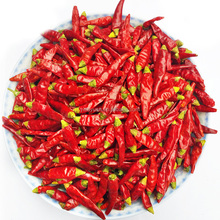 Chinese Sichuan Extra Spicy Dried Capsicum Frutescens Cayenne Red Pepper Chilli