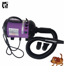 Pet dog hair dryer/dog grooming blow dryer, Mecalor dog blaster