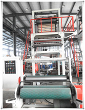 BOPP OPP PP plastic fruit bag film blowing machine