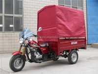 Chinese Cargo Tricycle with Cabin Front Back wheels Drum