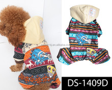 2015 Wholesale High Quality Cheap Pet Favorites Bobby Dog Coats