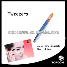 perfect beauty care child tweezers