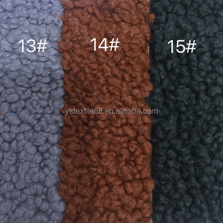 loop pile wool knit fabric fashion wool fabric for women coats