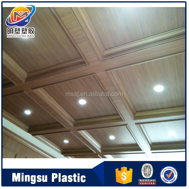high quality laminate false pvc ceiling designs for office