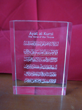personalized crystal gifts, crystal cube favors for christening MH-LP034
