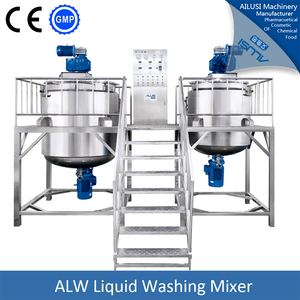steam jacketed lube oil blending vessel