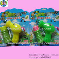 Novelty Plastic Peashooter Bubble Gun,Bubble Maker ,Soap Bubble Blower