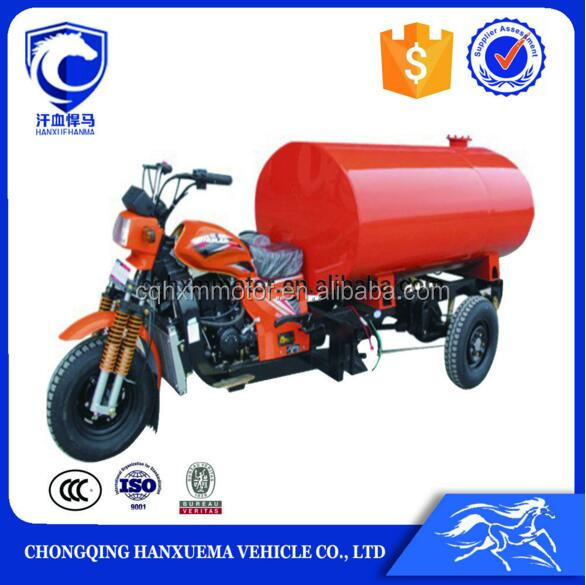 China 3 wheels sprinkler motor tricycle