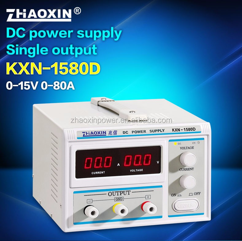KXN-1580D Zhaoxin High power adjustable switching dc power supply with CE approval