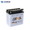 motorcycle battery made in china for india bajaj