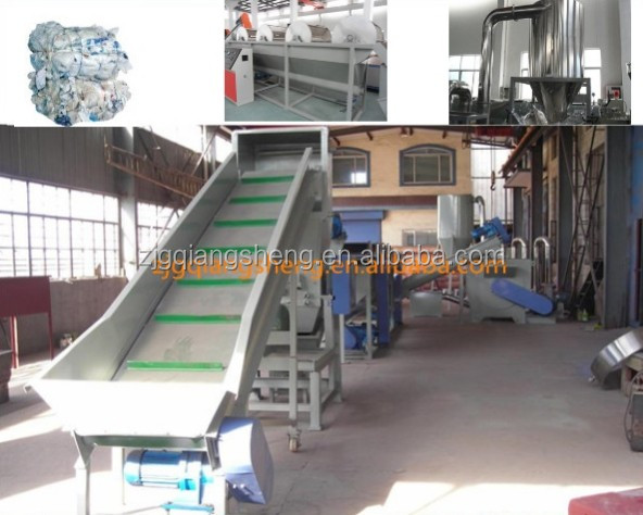 zhangjiagang city Waste plastic PE PP film washing line/recycling machinery
