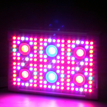 2016 gloable wholesale low power consumption led grow light, epistar cob 50w led chip apollo 400 watt led grow light