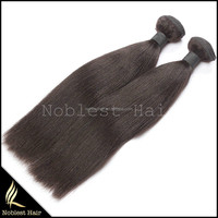 expensive human hair weaves,natural color,10''~24'' natural straight wholesale price