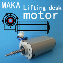 98CA permanent magnet gear electric 24v 30v dc motor adjustable desk chair bed furniture