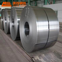 cold rolled steel / CRCA / SPCC / SPCD / DC01 / DC02 / ST12 / ST13 / Q195 / Q235