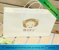 latest gift packaging paper bags for exchanging presents