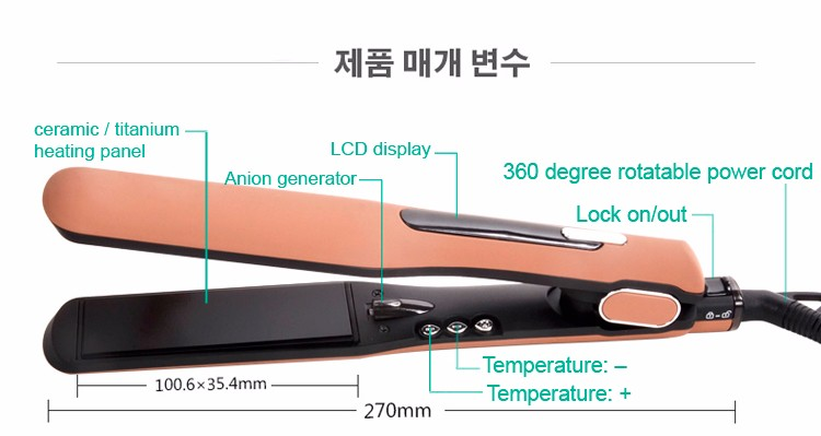 Private Label Dual Voltage Ceramic hair Iron 450 Degree flat iron titanium hair straightener