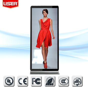 USER-PLS Optical dual screen Seamless splicing advertising player