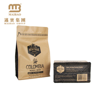 Guangzhou Eco Friendly Oem Printed Kraft Paper Aluminium Foil Flat Bottom Packaging Coffee Bags With Valve