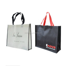 Artigifts cheap custom reusable foldable non-woven shopping bag
