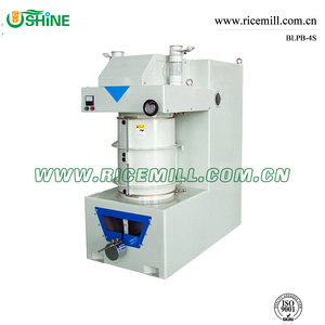 Auto rice mill automatic 2 ton per hour rice mill plant