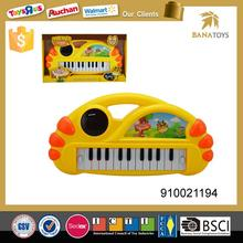 Musical toy electronic keyboard digital piano
