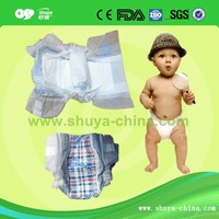Organic Health Care Best Selling Baby Product Baby Nappies