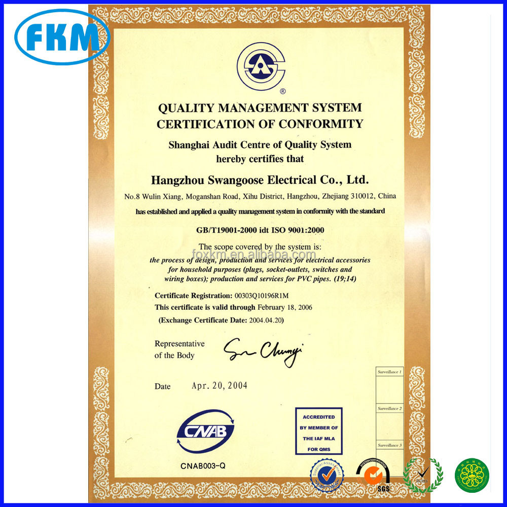 high quality currency printing paper certification